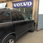 Замена турбины Volvo XC90
