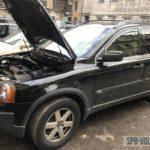 Обслуживание Volvo XC90