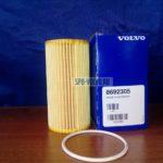 Фильтр масляный Volvo