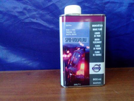 Тормозная жидкость DOT4+ Volvo 9437431 Volvo