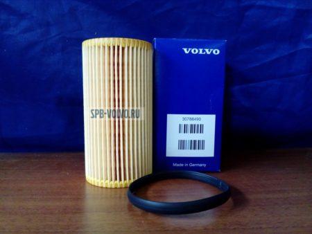 Фильтр масляный Volvo 30788490 Volvo
