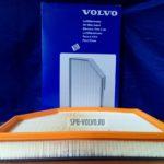 Фильтр воздушный Volvo