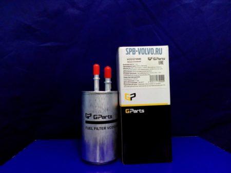 Фильтр топливный GP VO31274940 Volvo