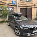 Техническое обслуживание Volvo V90 Cross Country SPA