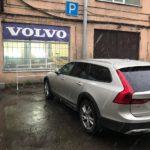 Диагностика Volvo V90 II